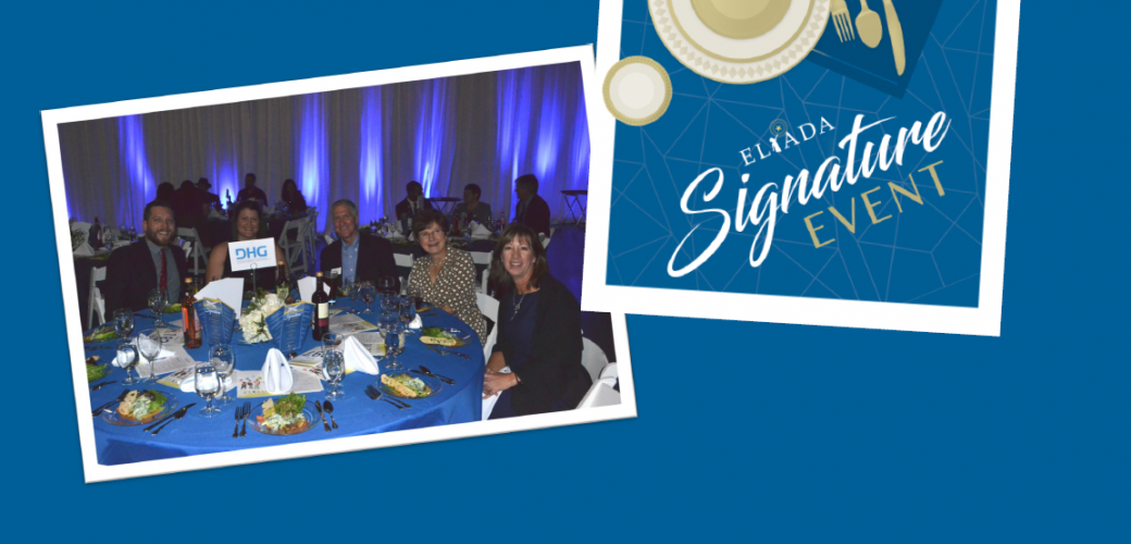 2019 Signature Event